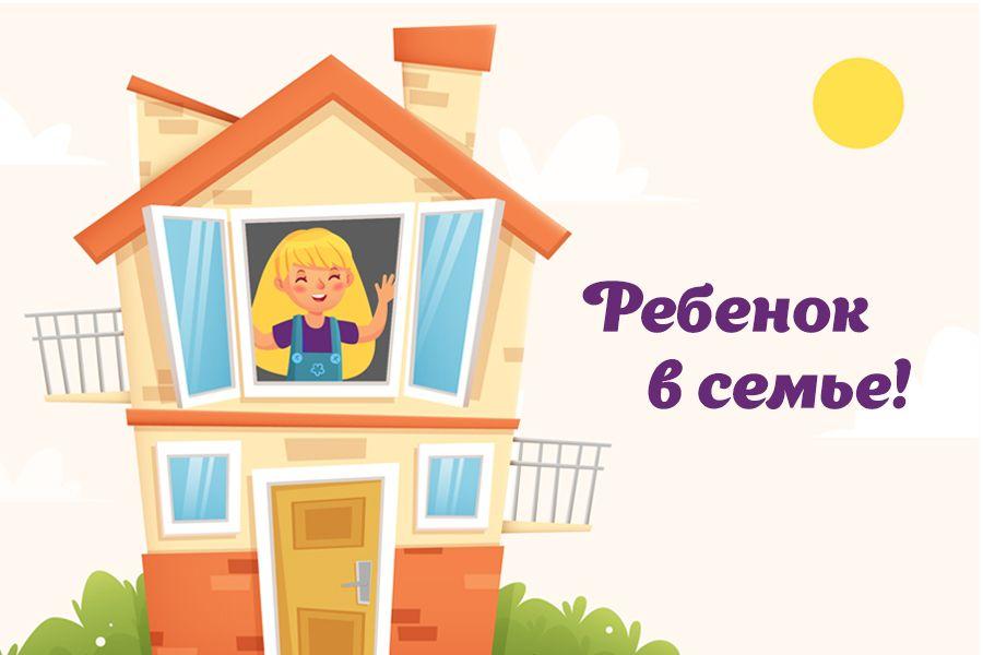 Кира, 6 лет, Иркутская область