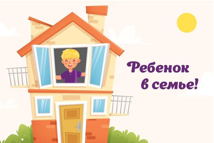 Кирилл, 10 лет, Пермский край