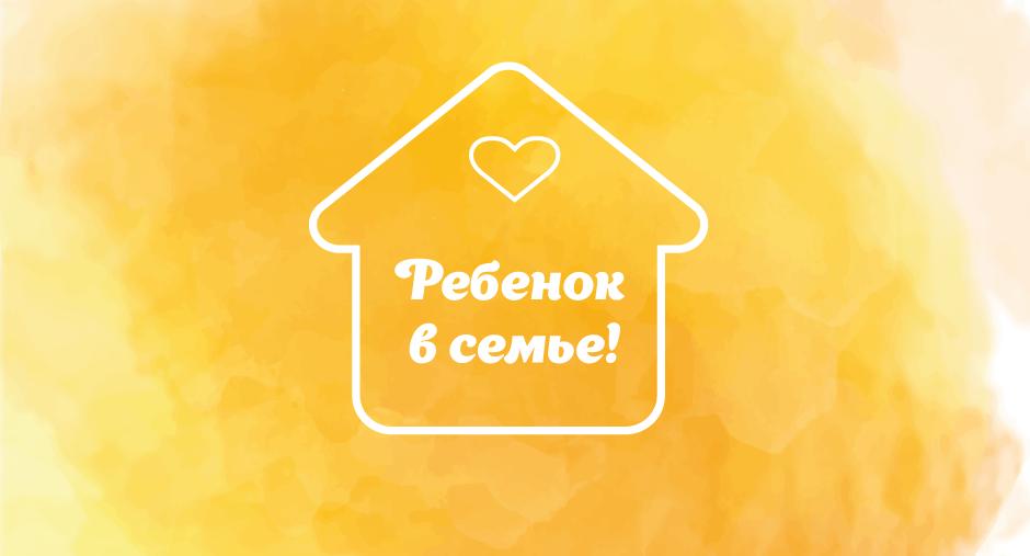 Светлана, 9 лет, Хабаровский край. Ребенок уже в семье!