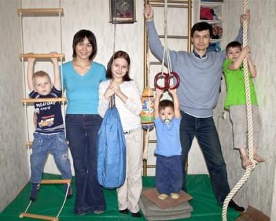 Усыновление семейное детей сирот