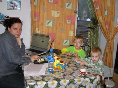 Усыновление детей сирот в семью