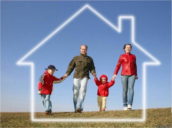 упоминал ипотека молодым семьям кемеровская область уже