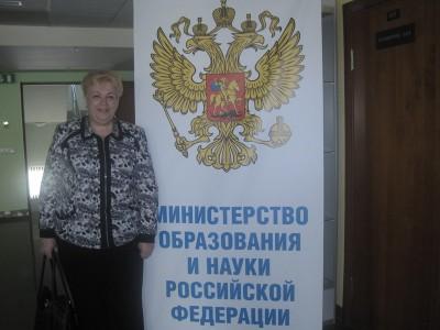 Елена Рындина-2