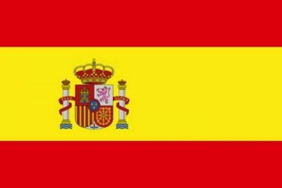 Испания усыновления