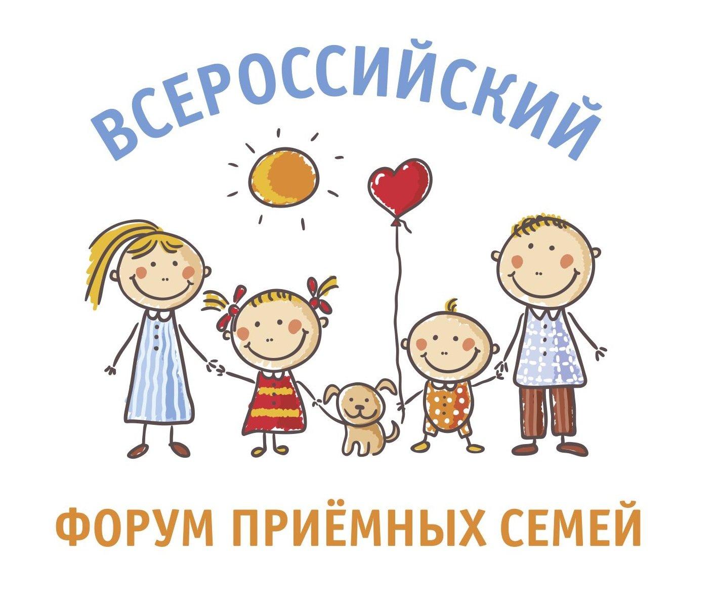 Картинка клуб приемных родителей