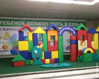Ульяновск приемные семьи