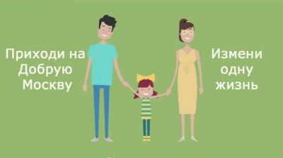 family_DM