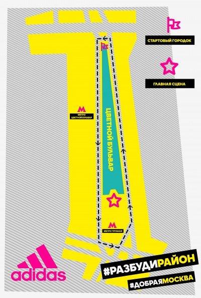 Map_VB_marshrut_2015_3