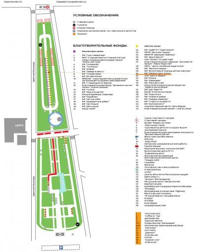 карта с фондами3