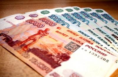 Russian_rubles