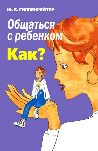 http://www.booksiti.net.ru/books/43142300.jpg