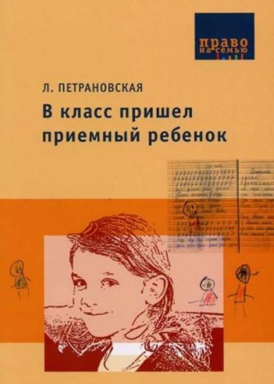 http://detiriska.ru