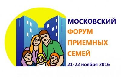 https://pimg.mycdn.me/getImage?url=http%3A%2F%2Fwww.usynovi-moskva.ru%2Ff%2Fimg%2FlogoMF16.png&type=WIDE_FEED_PANORAMA&signatureToken=5puw7RYYU8LJscW9LknWkA