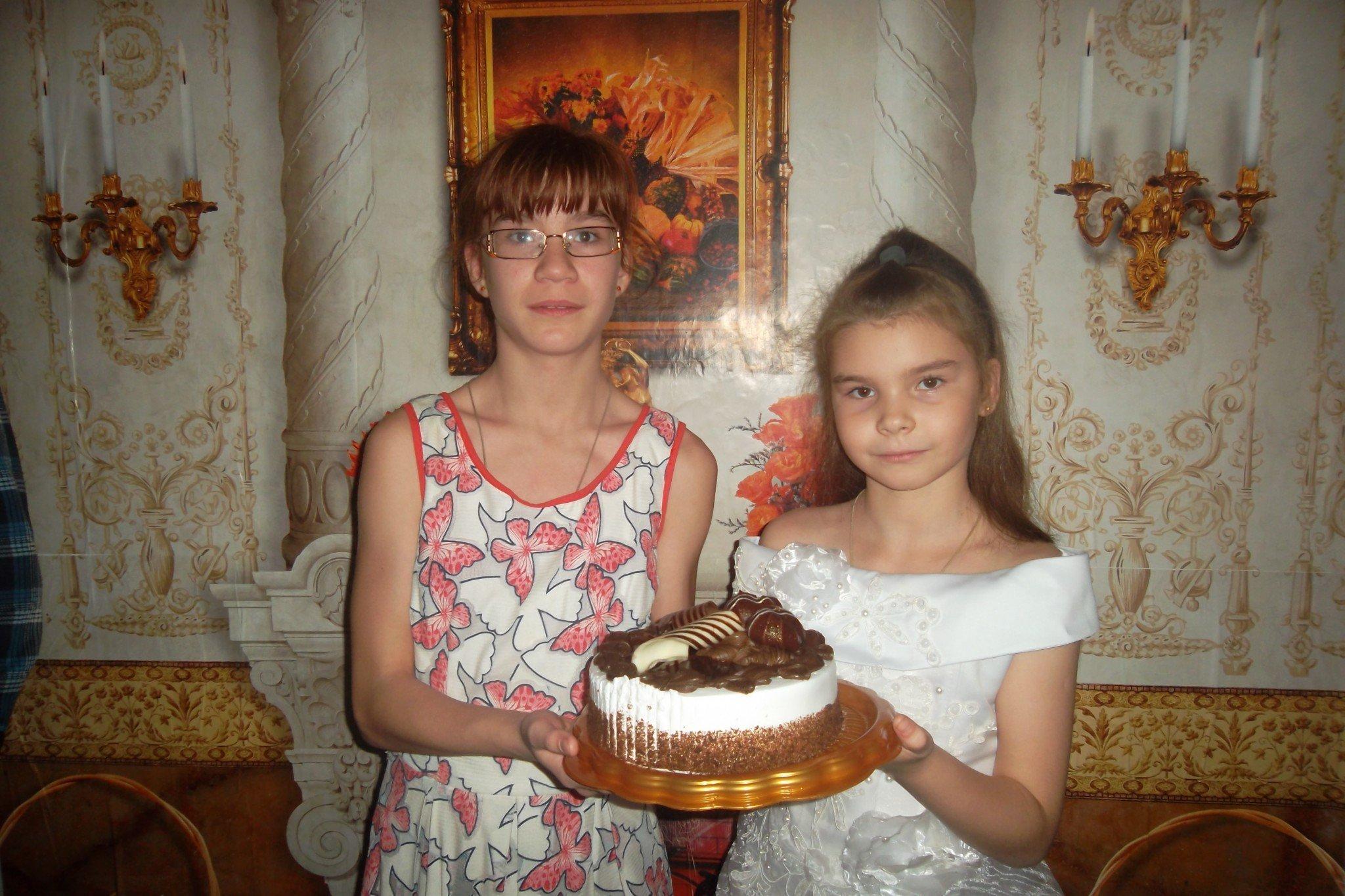 день рождения любы и сергея2