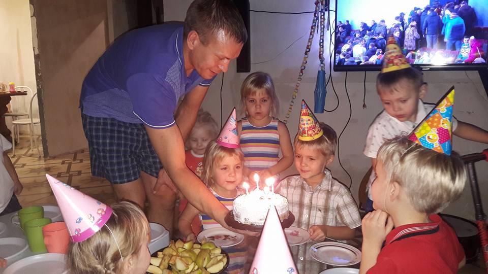Один из многочисленных дней рождения