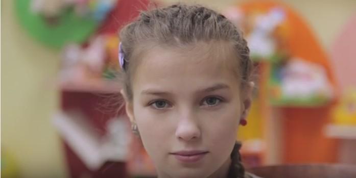 Валерия С., Томская область