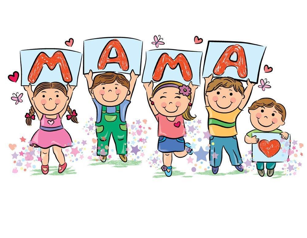 Картинка мамы с ребенком нарисованные, картинки для