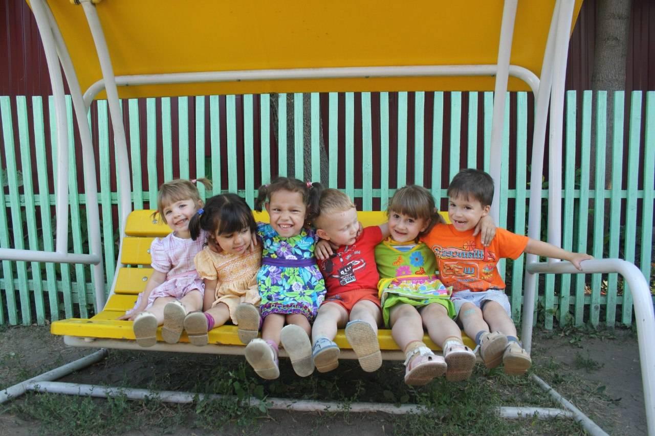 интернет-магазине Вольт детский дом 5 москва официальный сайт фото детей сбалансированная программа тренинга