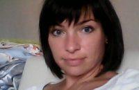Наталья Городиская