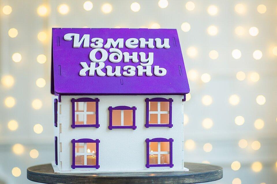 Заставка для - Игорь Юрьевич: Дом наивного человека