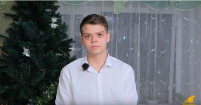 Иван Ш., Ульяновская область