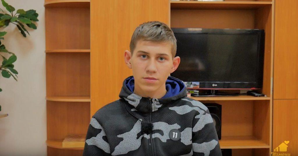 Александр М., Ульяновская область