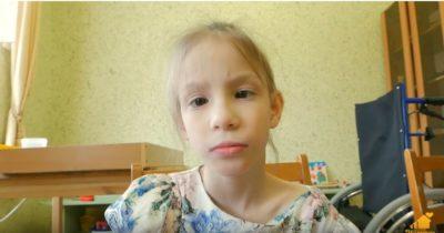 Надежда М., Республика Башкортостан