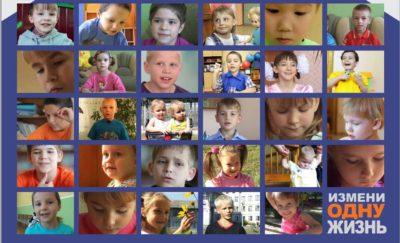 Помогла ли вам видеоанкета в поиске ребенка?