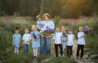 Нина и моя большая семья