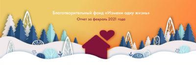 15 важных дел в конце зимы